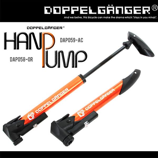 ハンドポンプ ハンディーポンプ 空気入れ 携帯ポンプ エアゲージ付き 自転車 DOPPELGANGER ドッペルギャンガー
