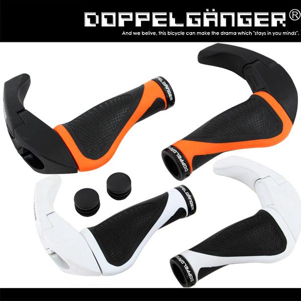 エルゴノミックグリップ エルゴグリップ 自転車 交換 doppelganger ドッペルギャンガー dgr163