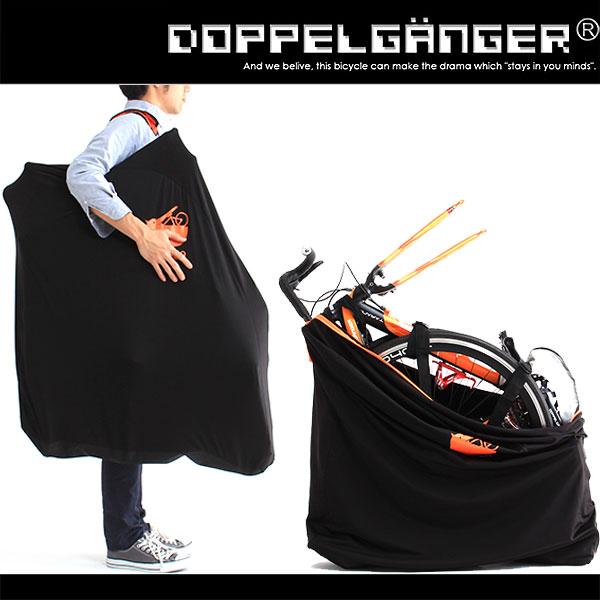 キャリーバッグ キャリングバッグ 輪行バッグ 輪行袋 自転車 収納袋 ドッペルギャンガー doppelganger 丸呑みペリカンバッグ dcb298