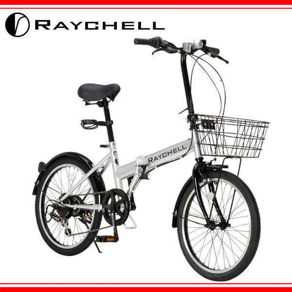 20インチ ノーパンクタイヤ 折りたたみ自転車 R-241N シマノ6段変速 カギ カゴ ライト Raychell レイチェル