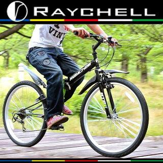 26インチ折りたたみマウンテンバイクグリーンシマノ6段変速Wサス折りたたみ自転車MTBRaychellレイチェルOTMTB-266R