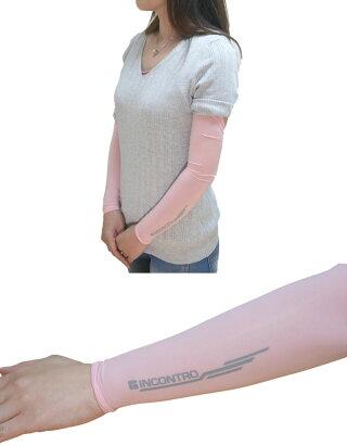 【送料無料】吸水速乾機能性サラサラアームカバー手の甲を覆う手袋型UVカット涼しい冷感紫外線カット日焼け対策スポーツロングメンズレディース兼用