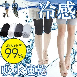 吸水速乾機能性冷感クールレギンス3分丈・5分丈【夏UVカット紫外線日焼け対策涼しいスポーツメンズレディースll】