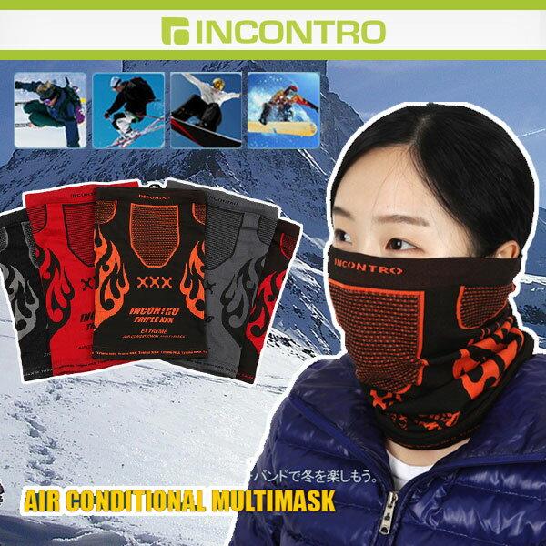 【送料無料】フェイスマスク ニット 防寒 スノーボード スノボー バイク 耳かけ ネックウォーマー メンズ レディース ブランド イヤリング型XXXマルチバンド