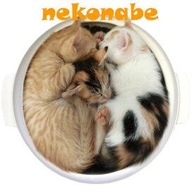 ねこなべ 猫鍋 土鍋型ネコベッド ねこ ヒーター付き NEKONABE PET POD BED WG-001M ねこの日