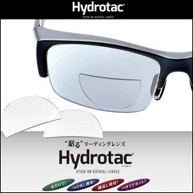 【送料無料】Hydrotac ハイドロタック 貼る老眼鏡 男性 女性 おしゃれ リーディンググラス 携帯用 フチなし 度数