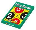 【正規品】ナインブレイク NineBreak [IQパズルゲーム ボードゲーム オセロ]【改良版】