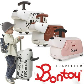 【送料無料】乗用玩具足けり車子供室内乗り物おもちゃキッズ誕生日プレゼントボントイトラベラー