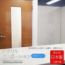 日本製 アクリルパーテーション 5枚セット W350×H450×2mm スタンド 透明 卓上 飛沫防止パネル コロナ対策 アクリル…