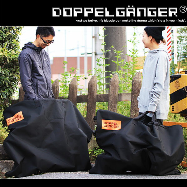 キャリーバッグ 輪行バッグ 輪行袋 自転車 ドッペルギャンガー DOPPELGANGER 輪行キャリングバッグ dcb429 dcb430