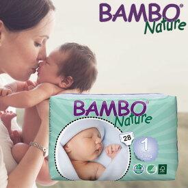 【送料無料】赤ちゃんの肌を第一に考えた オーガニック 紙おむつ バンボネイチャー 新生児用 28枚入り ベビー 敏感肌 無添加 おむつかぶれ BAMBO Nature New Born bn310131