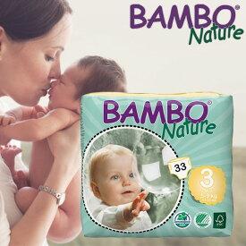 【送料無料】BAMBO Nature ベビー 無添加 おむつ 敏感肌 おむつかぶれ Midi 3号(5-9kg)33枚入り バンボネイチャー bn310133