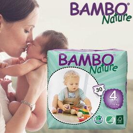 【送料無料】BAMBO Nature ベビー 無添加 紙おむつ 敏感肌 おむつかぶれ MAXI 4号 (7-18kg)30枚入り バンボネイチャー bn310134