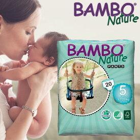 赤ちゃんの肌を第一に考えた オーガニック 紙おむつ バンボネイチャー 5号(12-20kg)紙パンツ20枚 無添加 紙パンツ 敏感肌 おむつかぶれ BAMBO Nature bn310138【送料無料】