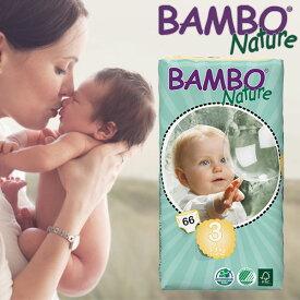 【送料無料】BAMBO Nature ベビー 無添加 紙おむつ 敏感肌 おむつかぶれ MIDI 3号(5-9kg)66枚入り バンボネイチャー bn310143