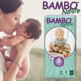 【送料無料】BAMBO Nature ベビー 無添加 紙おむつ 敏感肌 おむつかぶれ Maxi Tall 4号(7-18kg)60枚入り バンボネイチャー bn310144