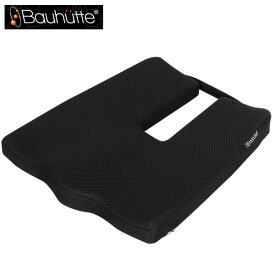 チェアクッション チェアパッド ゲーミングチェア 座椅子 腰痛 バウヒュッテ ゲーミング座布団G bc-120mu-bk