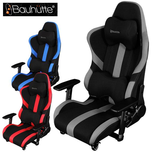 最高性能のプロゲーミングエディション ゲーミング座椅子 ゲーミングチェア パソコンチェア リクライニング 疲れにくい PC 腰痛 ハイバック 肘掛け コンパクト