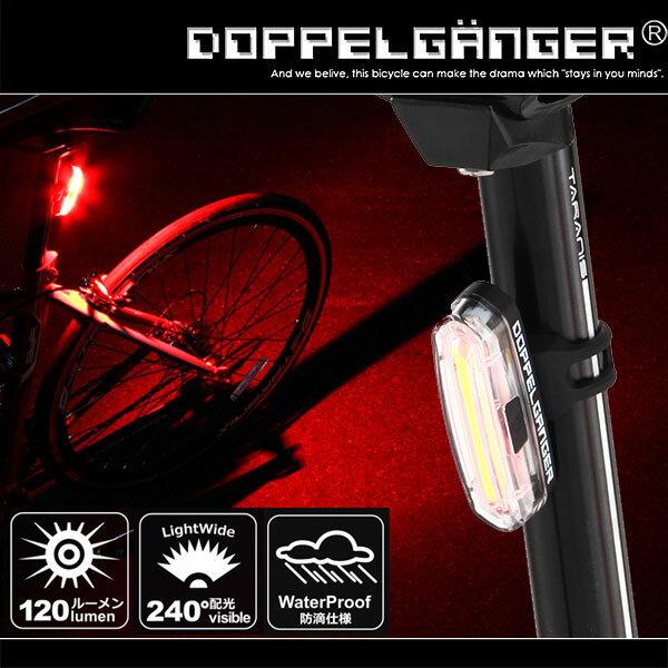 リア テール ライト LED 防滴 自転車 doppelganger ドッペルギャンガー dlr356