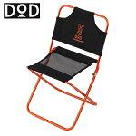 折りたたみ椅子軽量コンパクトアウトドア折りたたみチェアアウトドアチェア背もたれなしパイプ55n
