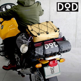 保冷バッグ おしゃれ 大容量 クーラーバッグ 折りたたみ サイクルバッグ バイク DOD ライダーズクーラーバッグ cl1-523-tn