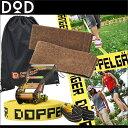 スラックライン セット 綱渡り 体幹 ボルダリング ドッペルギャンガー アウトドア バランスウォーカー スタンダードライン dbw01