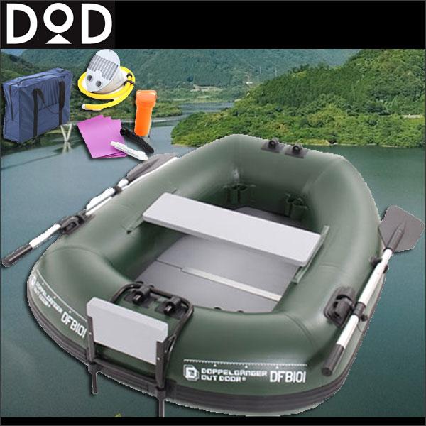 ゴムボート 釣り カヌー カヤック アウトドア バスフローターボート