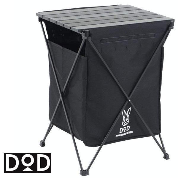 折りたたみ アウトドア ゴミ箱 テーブル ラック 軽量 BBQ バーベキュー ドッペルギャンガー DOPPELGANGER ステルスエックス gm1-450