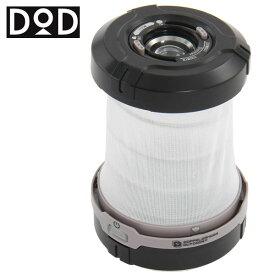 ポップアップ ランタン プロ LED ライト USB 充電式 ドッペルギャンガー アウトドア l1-216
