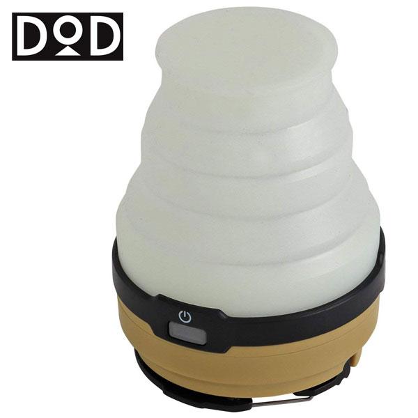 ランタン LED 防水 フック ソーラー ライト USB充電 ドッペルギャンガー アウトドア LEDソーラーポップアップランタン l1-427-tn