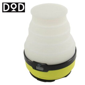 ランタン LED 防水 フック ソーラー ライト USB充電 防災 ドッペルギャンガー アウトドア LEDソーラーポップアップランタン L1-427