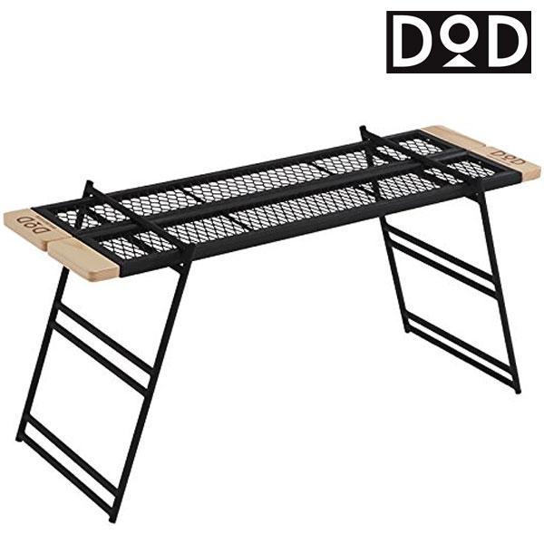 アウトドア ラック テーブル 折りたたみ 木製 軽量 コンロ 焚き火台 BBQ バーベキュー ドッペルギャンガー アウトドア DOPPELGANGER テキーララック tb2-541 テキーラテーブル