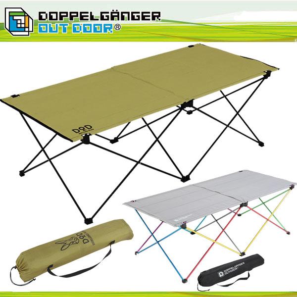 折りたたみテーブル アウトドア 軽量 机 ドッペルギャンガーアウトドア ウルトラライトパーティーテーブル tb5-440