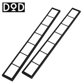 DOD テキーラプレートS TP4-570-BK アウトドア テーブル 折りたたみ 軽量 コンロ 焚き火台 ドッペルギャンガー アウトドア
