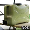 防災やアウトドアに!おしゃれで使いやすいウォーターバッグ・ウォータータンクのおすすめは?