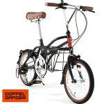 16インチコンパクト自転車シマノ7段変速doppelgangerドッペルギャンガーロードヨット330-S-BK