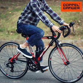 24インチ ロードバイク 軽量 アルミフレーム シマノ14段変速 ドッペルギャンガー doppelganger D40J-RD