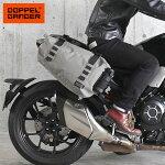 サイドバッグバイク防水大容量ドッペルギャンガーDOPPELGANGERターポリンサイドバッグdbt393-kh