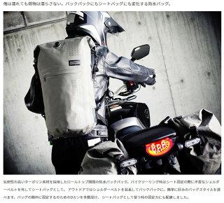 シートバッグバイク防水大容量ワンショルダーリュックドッペルギャンガーDOPPELGANGERターポリンデイバッグdbt420-kh