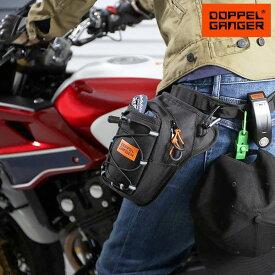 ウエストバッグ バイク 大容量 ウエストポーチ ペットボトル メンズ レディース ドッペルギャンガー ライダーズホルスターバッグ dbt441