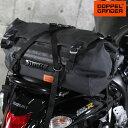 【訳あり】シートバッグ バイク ツーリングバッグ ツーリング 防水バッグ ドッペルギャンガー DOPPELGANGER ターポリ…