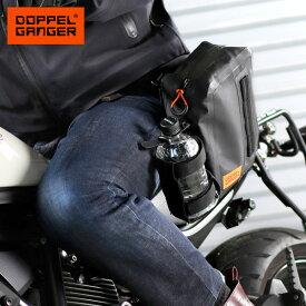 バイク ホルスターバッグ 防水 ツーリングバッグ doppelganger ドッペルギャンガー ターポリンホルスターバッグ DBT524-BK