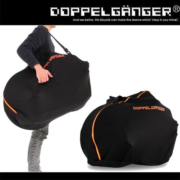 折りたたみ小径車用 輪行バッグ 輪行袋 キャリーバッグ キャリングバッグ 自転車 収納袋 ドッペルギャンガー doppelganger 伸びる輪行キャリングバッグ dcb334