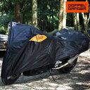 バイク ハーフカバー バイクカバー 収納袋 防水 ボディカバー ドッペルギャンガー ツーリングハーフカバー dcc526-bk
