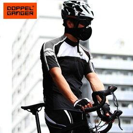 フェイスマスク スポーツマスク フェイスカバー 自転車 黄砂対策 防塵マスク ドッペルギャンガー ダストシールドマスク dcm211