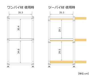 アイアンシェルフラック棚DIY3段オープンドッペルギャンガーdoppelgangerdds542-bk
