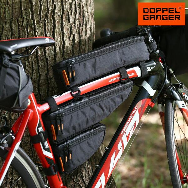 フレームバッグ サドルバッグ サイクルバッグ 自転車 大容量 ロードバイク ドッペルギャンガー DOPPELGANGER パズルフレームバッグ dfb467-bk