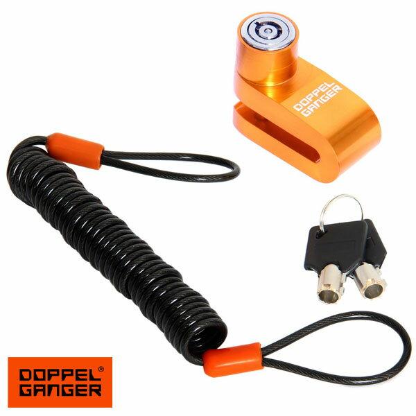 【送料無料】ディスクロック ワイヤーロック カギ 鍵 錠 自転車 バイク ドッペルギャンガー DOPPELGANGER コンパクトディスクロック dkl357