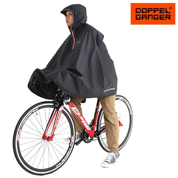 ポンチョ 自転車 メンズ レディース おしゃれ レインコート カッパ 雨具 レインウェア ドッペルギャンガー DOPPELGANGER サイクルポンチョ drw343