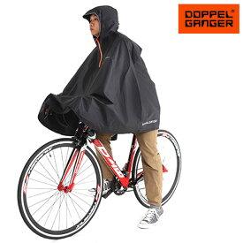 【12/15限定全品ポイント5倍】ポンチョ 自転車 メンズ レディース おしゃれ レインコート カッパ 雨具 レインウェア ドッペルギャンガー DOPPELGANGER サイクルポンチョ drw343